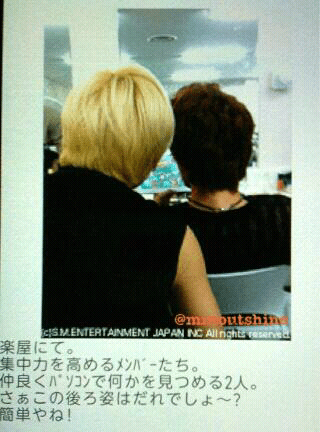 SHINee Japan mobile site update on 2min at back stage 111125   While resting in the waiting room,the members are relaxing themselves.. What are the 2 of them looking at? So, who's backview are these? ~.~ It's easy right? credit:sment emi japan source :minoutshine chinese translation:海天月夜 english translation : forever_shinee