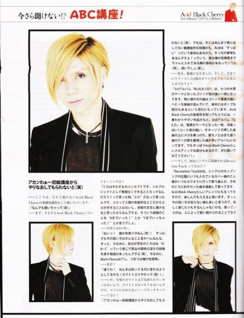 song | Noi Himura's Blog : Another me and yasu | Page 6