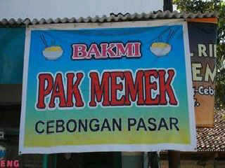 Bakmi Pak Memek. ckckckkckc pasti dicela seumur hidup nih orang!! (via facebook Alex Siregar)
