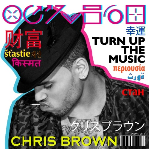 Chris Brown Turn Up The Music Lyrics