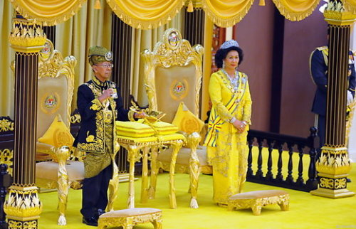 Malaysia King | Tuanku Abdul Halim Mu'adzam Shah | Seri Paduka Baginda Yang di-Pertuan Agong XIV