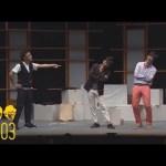 東京03 -「新オフィス」/『第16回東京03単独公演「あるがままの君でいないで」』より