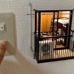 【ミニチュア】壁の中に小さな部屋を作ってみたら楽しすぎた。How to make a miniature room in the wall.