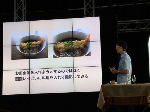 カメラ,スマホ,コツ,yelp,大阪,料理