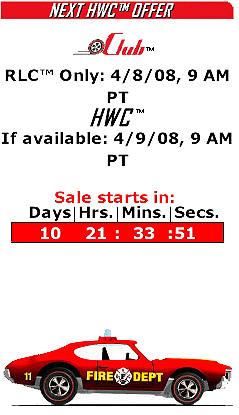 hwc-offer.jpg