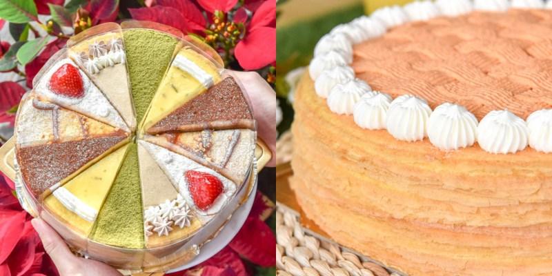 倪菓幽靈手作千層:台中后里區美食-鄰近后豐鐵馬道、超過15種口味的百元平價千層蛋糕,新推出超特別的泰奶口味!另提供彌月蛋糕的服務,適合當伴手禮及生日蛋糕!