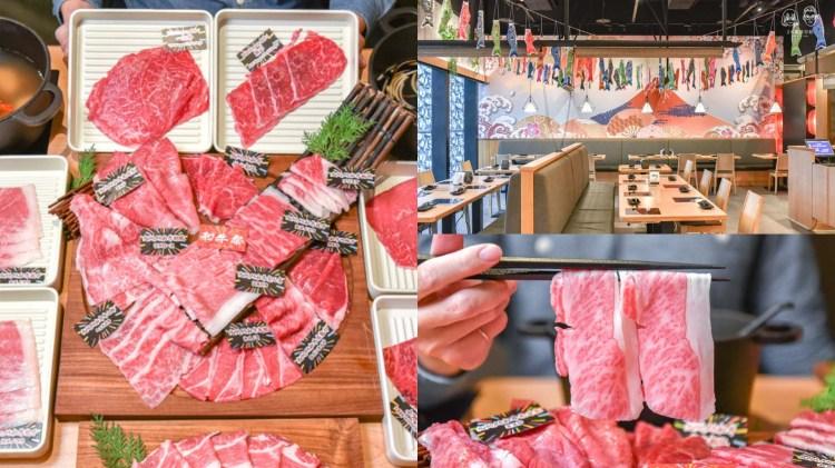 和牛祭A5和牛一頭食放題微風南山店:台北信義區美食-和牛火鍋吃到飽推薦!日本A5和牛22個部位吃到飽,紅酒、生啤、和牛肉燥無限供應!