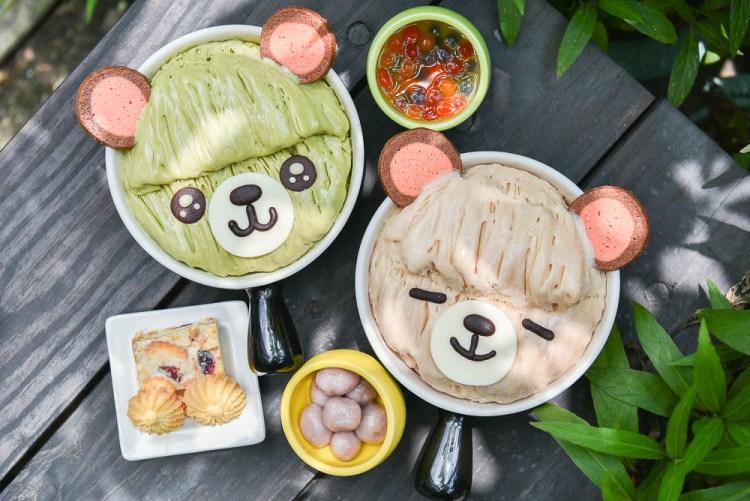 樂冰小屋:台中南屯區美食-可愛的瀏海小熊雪花冰,無添加的美味健康冰品(已歇業)