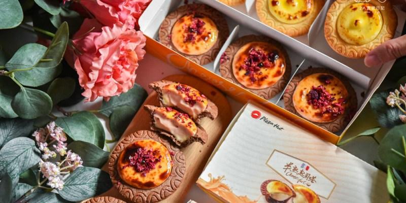 必勝客新口味「法式草莓半熟起司塔」上市中,隱藏版的爆漿下午茶美食!
