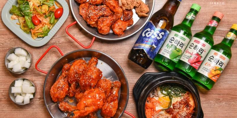 百力佳納韓式炸雞 Pelicana Chicken Taiwan:台北大安區美食-韓國洋釀炸雞的始祖,多達七種口味的炸雞可選擇!