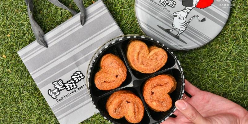 紅髮斑斑:台中西屯區美食-逢甲夜市最新伴手禮,路過都聞得到奶香味的千層蝴蝶酥!