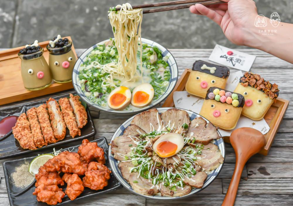 山禾堂拉麵:台中大里區美食-2019新菜單!蔥控必點滿滿蔥花的蔥豚拉麵,點拉麵可免費加兩次麵,打卡還送雪糕!