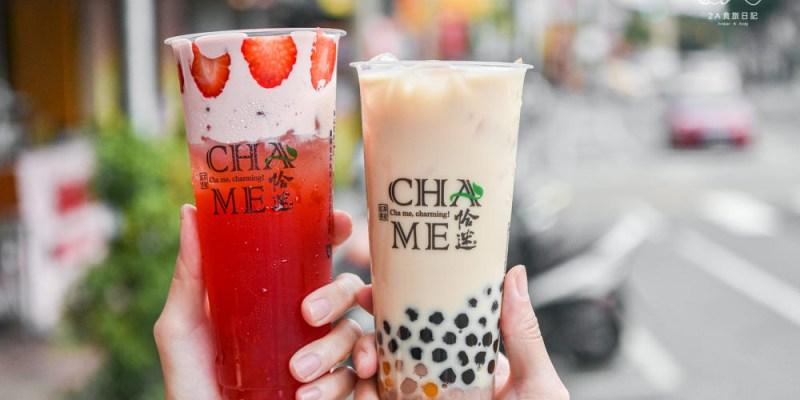 恰迷紅茶專家逢甲店:台中西屯區美食-逢甲夜市飲料推薦,必點口感豐富的Q罩杯!滿滿的珍珠及芋圓超滿足!