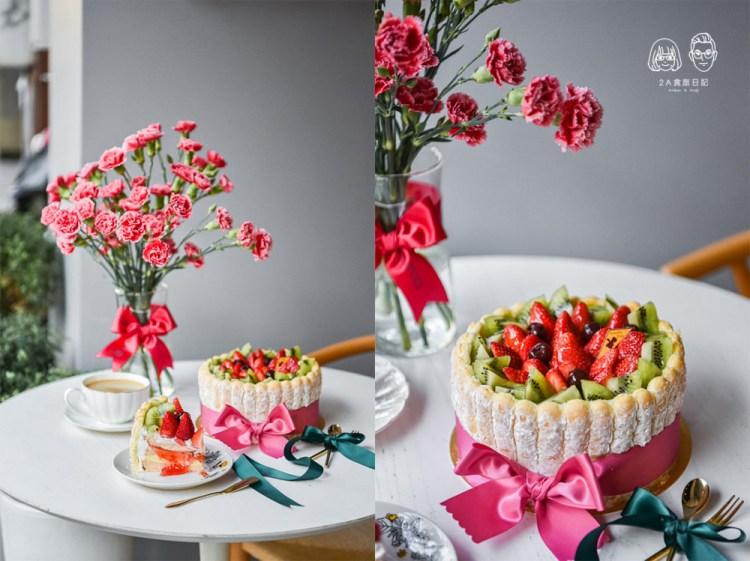SweetsPURE曲奇餅專賣店:台中南屯區美食-母親節蛋糕早鳥預購中,另有期間限定櫻花口味曲奇餅!