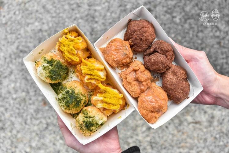 沙鹿麻糬燒創始店:台中沙鹿區美食-很大一顆的炸麻糬燒每盒只要$50元銅板價,建議先電話預約!