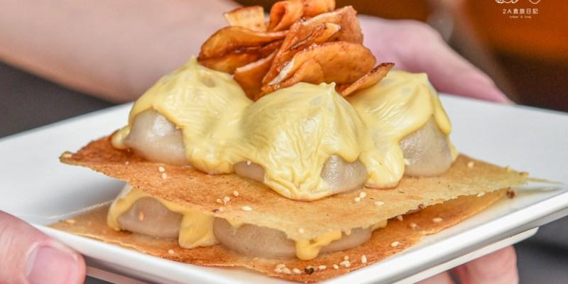 上海邵師傅湯包:台北大安區美食-會爆漿的創意脆皮湯包,有起司、臭豆腐、麻婆豆腐等多種創意口味!