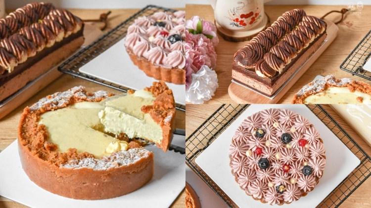 食感旅程:新北三重區宅配美食-乳酪蛋糕推薦!必買不添加一滴水、塔皮超濃超酥脆的絲綢乳酪蛋糕,另提供彌月蛋糕、伴手禮及生日蛋糕的服務!