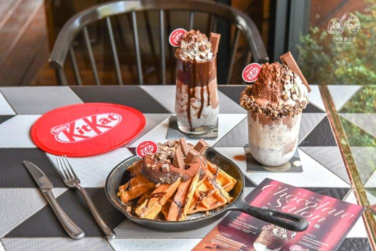 RÊVE Café 黑浮咖啡公益店:台中西區美食-2020新菜單!來自高雄好吃又好拍的超人氣早午餐義式咖啡廳,適合情侶約會!