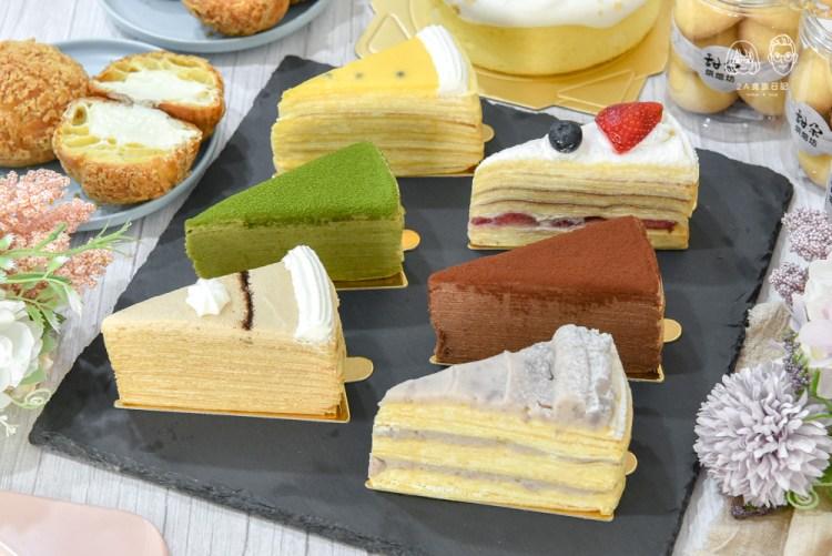 甜朶烘焙坊:台中神岡區美食-千層蛋糕推薦!$100元起的平價手工千層蛋糕,香氣濃郁不甜膩,適合當母親節蛋糕及伴手禮!