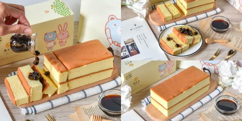 橘村屋勤美綠園店:台中西區美食-彌月蛋糕推薦,榮獲台灣十大蜂蜜蛋糕的人氣彌月蛋糕,甜而不膩適合當伴手禮,另有生日蛋糕及生乳捲!