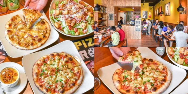 搖滾披薩大里店:台中大里美食-$119元起,超過20 種且可客製化的平價手工義式披薩!當日壽星用餐另有優惠,可外送及外帶!