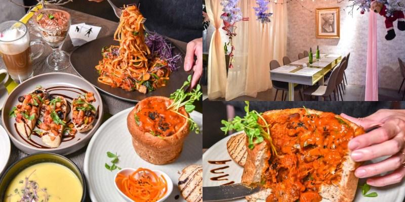 艾果豐Mianto:台北大安區美食-南非女主廚所經營的高評價素食餐廳,同時是家寵物友善餐廳,多道創意蔬食料理,推薦必點南非咖哩盒子!