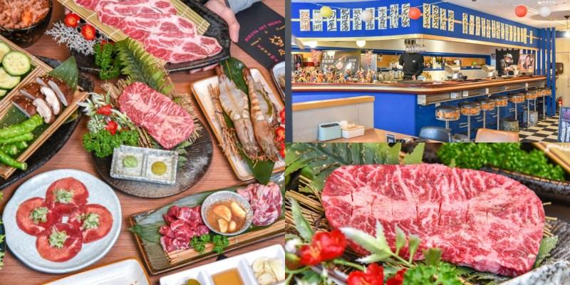 298 Nikuya Taichung:台中北區美食-2021新菜單!營業到宵夜時段、環境摩登時尚超好拍的日式燒肉店餐廳,適合情侶約會,另有包場服務!