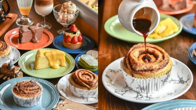 O.S.義式冰淇淋手作坊:台中南屯區美食-無用餐時間限制的溫馨咖啡廳,推薦必點肉桂捲,提供多種下午茶甜點及伴手禮宅配服務!
