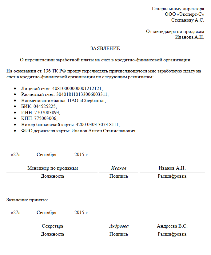 перевод зарплаты на карту родственника хоум банк кредитный калькулятор