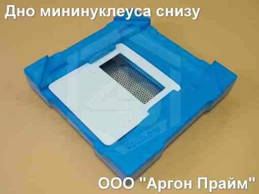 Мининуклеусы из ППУ, мининуклеус Аргон, микронуклеус из пенополиуретана