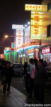 Central Beijing