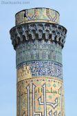Minaret at the Bibi-Karhim