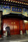 The doors of the big goose pagoda