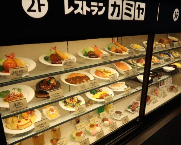 Food Display Kamiya Pub