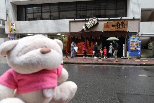 Ippudo Ramen (一風堂) Ginza Tokyo