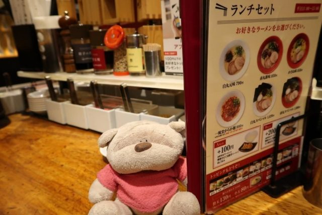 Ippudo Ramen Menu Tokyo Ginza