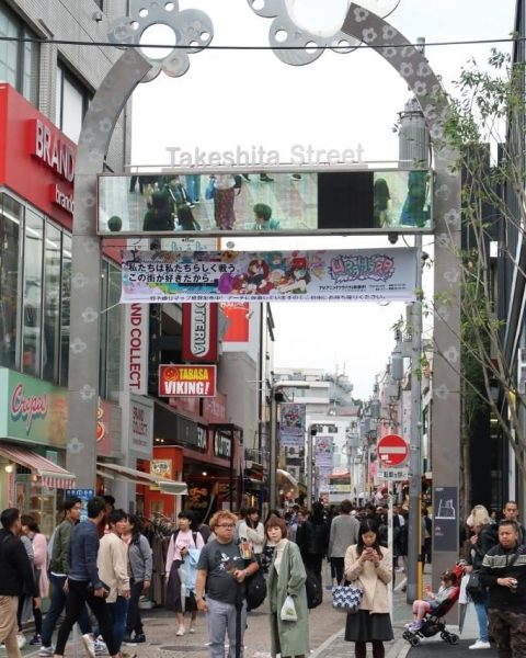 IMG 0085 683x1024 12 days of Japan Travels: Tsukiji Fish Market, Ippudo Ramen & Akihabara Tokyo Day 11!