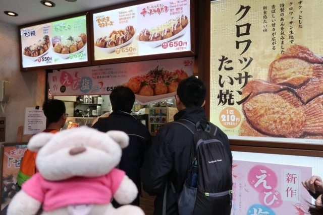 Gindaco Takopachi Takeshita Street Tokyo