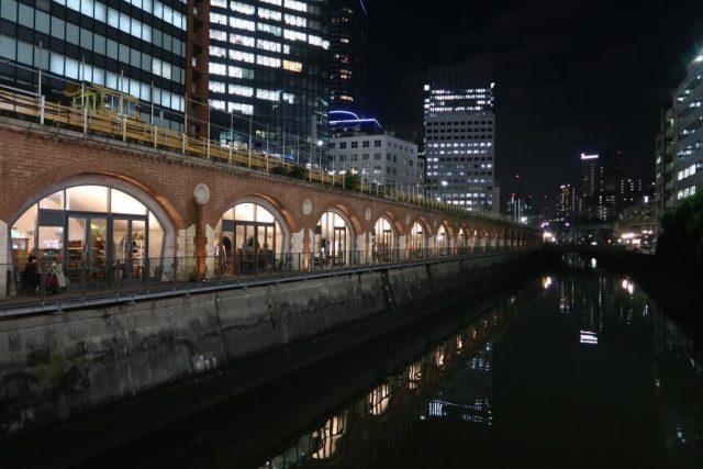 Maach Ecute - Shophouses along Kanda River Akihabara