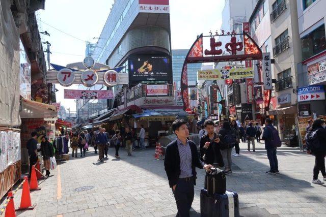 Ameyoko Shopping Street Ueno Tokyo