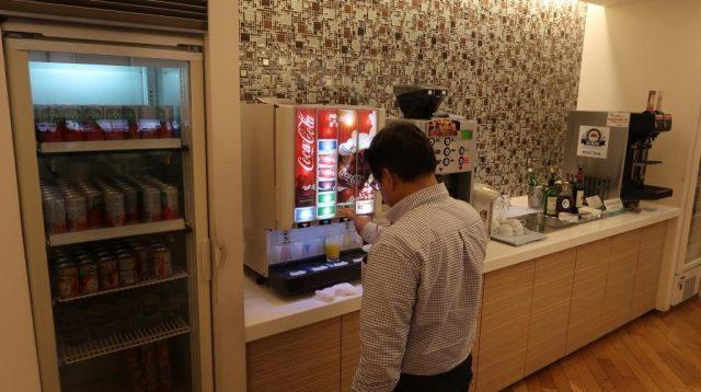 KAL Lounge Narita Airport Priority Pass
