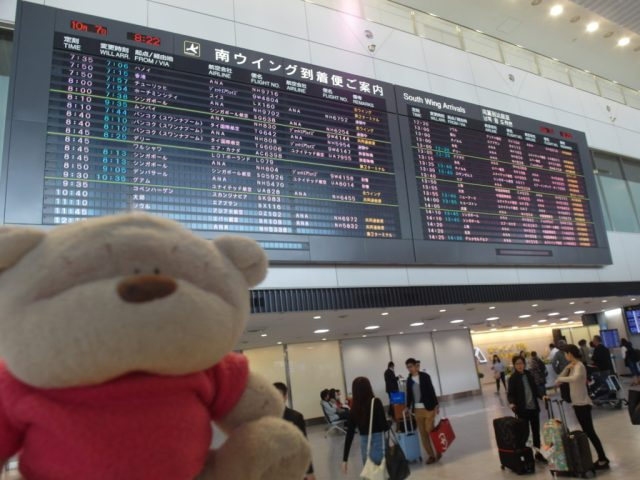 Arriving on SQ First Class to Tokyo Narita Airport