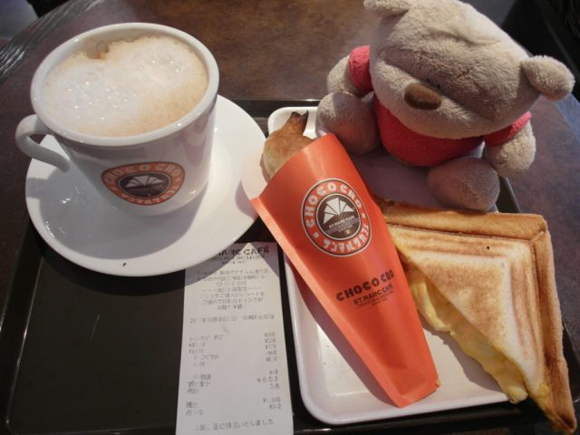 Choco Cro and Latte at St Marc Cafe Tokyo Jimbocho