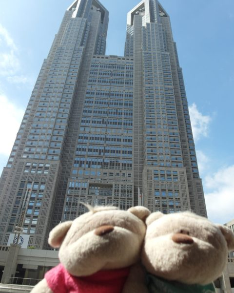 2bearbear at Tokyo Metropolitan Government Building