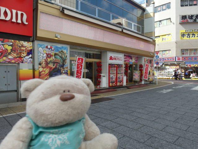Pachinko parlour at Shinjuku Tokyo