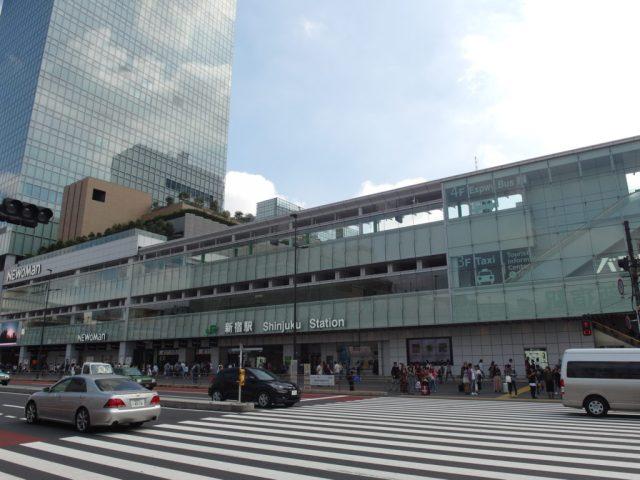 Shinjuku Train Station Tokyo