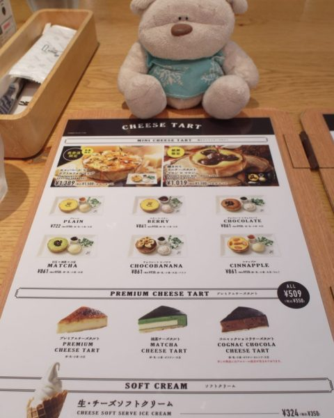 Pablo Harajuku Tokyo Cheese Tart Menu