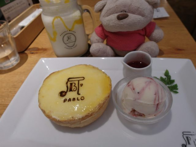 Pablo Harajuku Tokyo Berry Cheese Tart