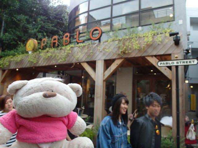 Pablo Cheese Tart Cafe Harajuku Tokyo
