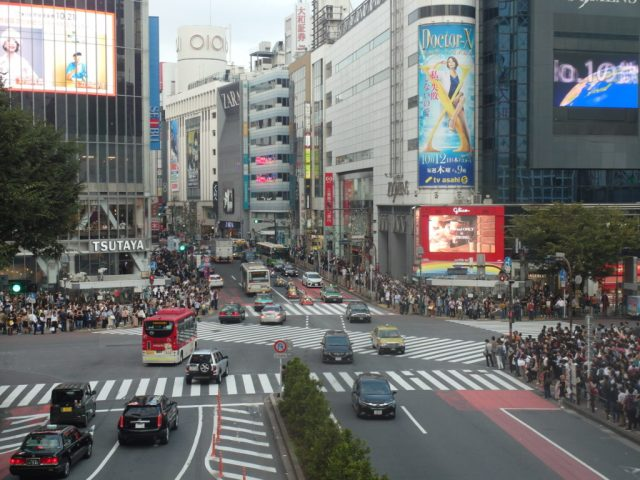 SAM 7760 1024x768 12 Days of Japan Travels: Tokyo Metropolitan Government Building Shinjuku Pablo and Shibuya Day 2!